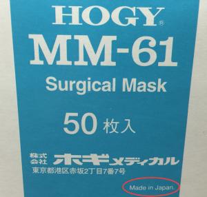 ホギメディ カル マスク